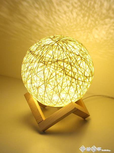 USB小夜燈插電臥室床頭燈 創意溫馨夢幻浪漫少女心ins台燈月亮燈 西城故事