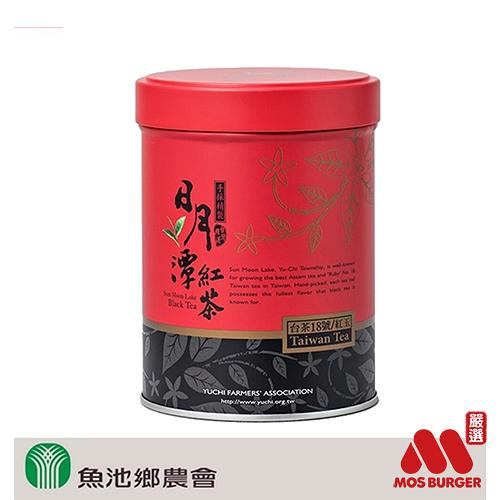 摩斯嚴選x魚池鄉農會 精選台茶18號.紅玉茶葉(75g/罐)