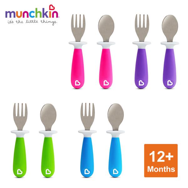 munchkin滿趣健-不鏽鋼學習叉匙組-4色可選