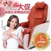 tokuyo mini 玩美椅 Pro TC-297 (2色選) 【折扣碼LOVE結帳再現折1520元+1元購好禮】