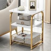 茶几 茶几小戶型家用客廳多功能簡易迷你沙發邊几現代簡約創意輕奢角幾【快速出貨】