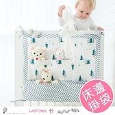 收納 北歐風情 多層純棉嬰兒床 收納袋 卡通多功能 床頭寶寶 尿布儲物袋