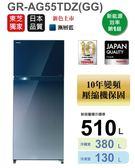 TOSHIBA 東芝無邊框玻璃鏡面設計冰箱 510公升 GR-AG55TDZ (GG) 首豐家電