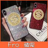 蘋果 iPhone XS MAX XR iPhoneX i8 Plus i7 Plus 發大財手機殼 手機殼 全包邊 軟殼 保護殼