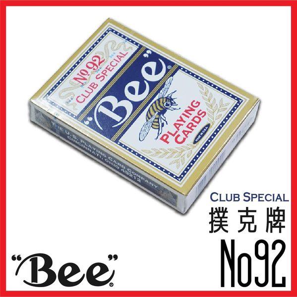 BEE牌 美國原廠 專業撲克牌 魔術撲克牌 No.92 Club Special【紅色】