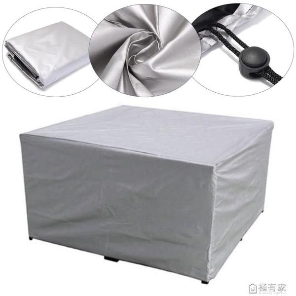 定制家具防塵罩 防雨罩 保護布戶外家具套防水罩秋千桌椅防曬罩子 秋季新品