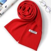 鱷魚純色羊毛圍巾紅色本命年學生韓版百搭潮格子高檔生日禮物圍脖 『居享優品』