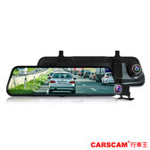 CARSCAM行車王 CR13 全螢幕電子式觸控雙1080P後視鏡行車記錄器-加32G記憶卡
