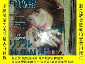 二手書博民逛書店日文雜誌NAIL罕見UP 2014 11Y203004