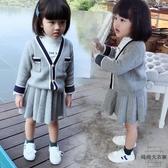 女童秋裝套裝韓版兒童套裝時尚針織兩件套裙潮【時尚大衣櫥】