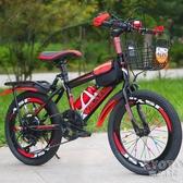 新款兒童自行車6-7-8-9-10-12-15歲男孩小學生大童變速山地單車 京都3C YJT
