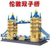 兼容樂高積木世界著名建筑模型兒童益智拼裝玩具【南風小舖】