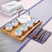 大容量提梁壺家用日式泡茶壺簡約現代辦公室整套陶瓷功夫茶具套裝