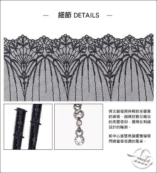 LADY 維多利亞狂想曲系列 B-F罩內衣(神秘黑)