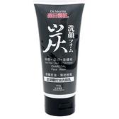 森田藥妝炭深層控油洗面乳150g【愛買】