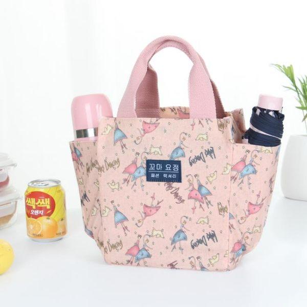 帶飯手提袋子帆布媽咪包飯盒包正韓午餐便當包拎裝飯盒袋的手提包多色小屋