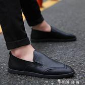 新款夏季豆豆鞋男士休閒皮鞋潮鞋懶人個性百搭韓版一腳蹬男鞋 時尚潮流