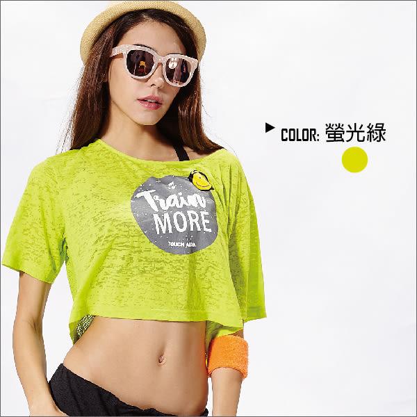 燒花短外罩衫TA618(商品不含內搭/尺寸偏大)  -百貨專櫃品牌 TOUCH AERO 瑜珈服有氧服韻律服