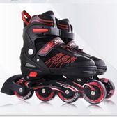 旱冰鞋溜冰鞋兒童全套套裝旱冰輪滑鞋直排輪3男孩5男童6初學者8小孩10歲