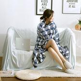 北歐幾何風全棉午睡小蓋毯純棉針織毛毯沙發辦公室夏季空調薄毯子