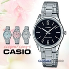 CASIO卡西歐 手錶專賣店 LTP-V005D-1B 簡約石英錶 礦物玻璃鏡面 不鏽鋼錶殼錶帶