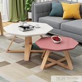 北歐茶几簡約創意客廳多邊形茶桌陽台迷你小茶台出租屋改造小桌子  夏季新品 YTL