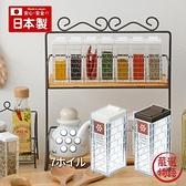 【日本製】【Inomata】日本製 調味料收納罐 七孔 棕色(一組:10個) SD-13659 - Inomata