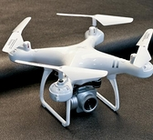 空拍機 無人機航拍高清專業遙控飛機小學生小型四軸飛行器兒童玩具男孩【快速出貨八折鉅惠】