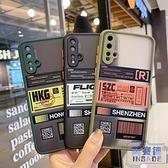 華為nova5pro手機殼防摔nova7登機牌全包鏡頭nova7pro新款nova6透明磨砂軟硅膠國潮【英賽德3C數碼館】