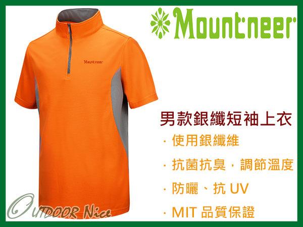╭OUTDOOR NICE╮山林MOUNTNEER 男款銀纖短袖上衣 21P51 橘色 排汗衣 運動衣 車衣 休閒服