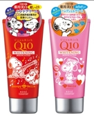 日本KOSE高絲 Q10 保濕護手霜(史奴比限定版) 粉/紅 80g 兩款可選【JE精品美妝】