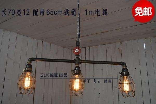 [超豐國際]loft創意水管鐵鏈餐廳咖啡館酒吧臺服裝店北歐復