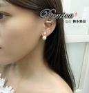 無耳洞耳環 現貨 韓國 時尚 氣質 甜美 宋慧喬 激似款 珍珠 夾式耳環 S92454 Danica 韓系飾品 韓國連線