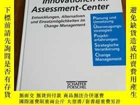 二手書博民逛書店Innovationen罕見im Assessment- Center.創新評估中心。(德文原版,精裝16開本)奇