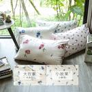 枕套 / 枕頭套【玫果雪酪-二款可選】美式信封枕套一入,100%精梳棉,戀家小舖台灣製AAS000