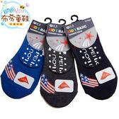 布布童鞋 台灣製頂級萊卡棉美國星星雙止滑吸汗隱形襪 (13~22公分) [ FSU001S ] 【不挑色、隨機出貨】