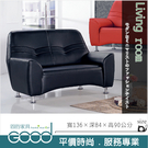 《固的家具GOOD》406-12-AD ...