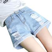 【黑色星期五】牛仔短褲女夏正韓寬鬆顯瘦高腰學生破洞熱褲