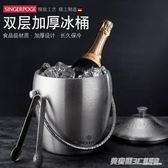 加厚不銹鋼冰桶雙層香檳桶紅酒冰鎮啤酒冰塊桶KTV酒吧用具冰酒桶ATF限時下殺8.8摺