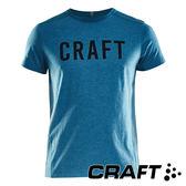 【CRAFT】男 短袖圓領排汗衣 Deft2.0SSTeeM『藍綠』1905899 慢跑 運動 排汗 快乾 透氣 跑步 三鐵