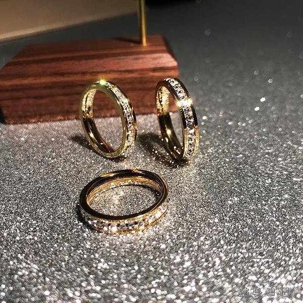 日韓版時尚滿鉆鍍18K玫瑰金鈦鋼單排鉆戒指男女食指環飾品【貼身日記】