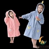 兒童浴袍冬天厚款可穿帶帽寶寶浴巾比純棉吸水洗澡男女中大童睡袍【創世紀生活館】