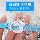卡通女孩手錶寶寶小學生可愛韓版防水夜光指針式兒童手錶女童