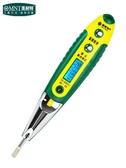 測電筆 測電筆多功能線路檢測高精度數顯數字斷點斷線測電筆 免運快速出貨