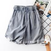 垂感透氣松緊腰天絲牛仔短褲女薄款夏季時尚高腰顯瘦休閒闊腿熱褲【聚物優品】