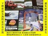 二手書博民逛書店RARE罕見The UNIMOG U300 U400 U500 book truck Mercedes-Benz