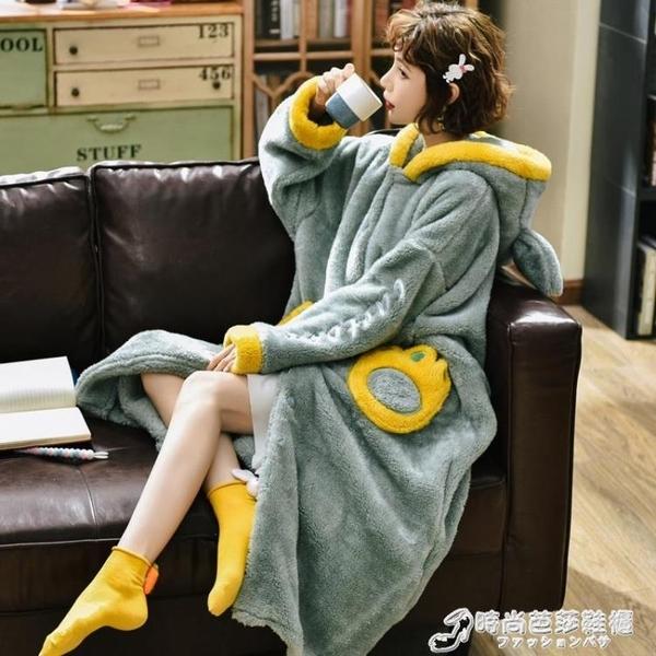 睡袍女冬季長款加厚加絨浴袍法蘭絨寬鬆家居服珊瑚絨睡衣女秋冬天 時尚
