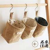 2個裝 日式棉麻收納掛袋墻掛式門後小掛兜布藝整理袋儲物袋【君來佳選】