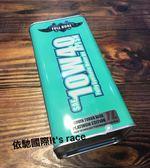 【實體店面】內湖依馳國際 Full Bore 飛寶機油 NB PLUS 10W/40SN綠罐全合成氮化硼鉍元素含酯機油1ML