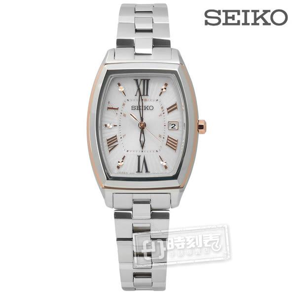SEIKO 精工 / 1B22-0CB0P.SSQW032J / LUKIA 冬季戀歌太陽能電波日期鈦金屬手錶 銀x玫瑰金框 25mm